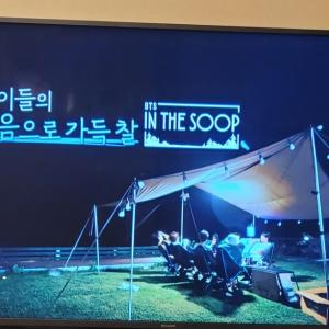 BTS IN THE SOOPと賭神