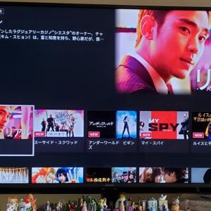 韓国映画をテレビで楽しむ