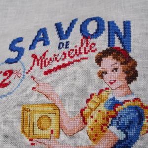 ヴェロニク・アンジャンジェ<Savon de Marseille>(3)完