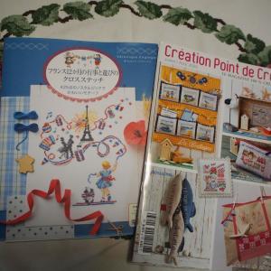 刺繍の本 3冊購入