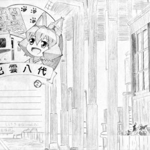 【39枚目】2017年10月17日 出雲八代駅