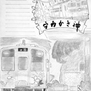 【41枚目】2017年12月14日 守内かさ神駅