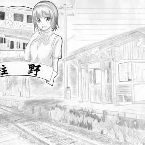 【42枚目】2017年12月15日 柱野駅