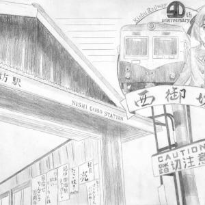 【43枚目】2018年1月9日 西御坊駅