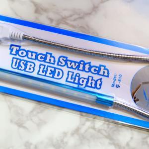 USBライトの更なる進化を求めて