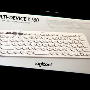 白色に脳を破壊された男~Logicool K380OW 編~