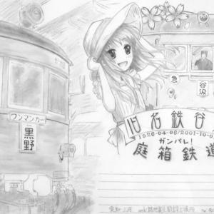 【46枚目】2018年7月16日 旧谷汲駅