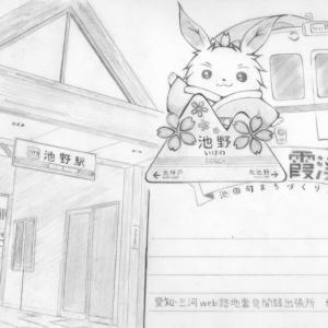 【47枚目】2018年7月16日 池野駅
