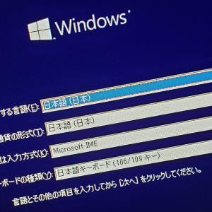 Windows Climbing ~窓にもてあそばれて~