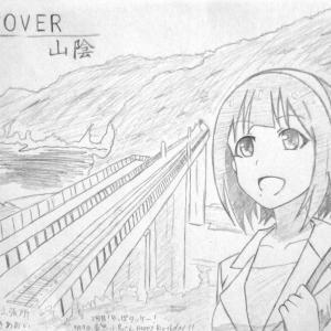 【13枚目】2015年11月17日 西岸(湯乃鷺)駅