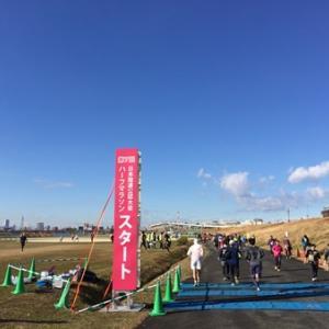 足立フレンドリーマラソンは後半の折り返しから向かい風が強かった