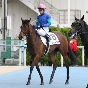 【リナーシェ】馬体重420kg超をひとつの目標に