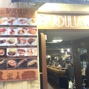 サンセバスチャンのバル Bardulia Donostia