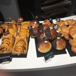 サンセバスチャンのパン屋さん Aramendia