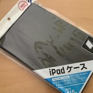 100円ショップ|ipadmini5ケース ダイソーで300円