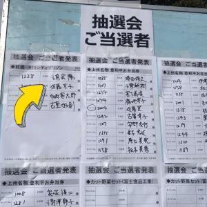 前橋渋川マラソン忘れていない