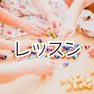 【新企画】英語de映画トーク!