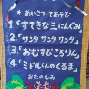 """今年も""""おはなしかい''無事終了(^^)!"""