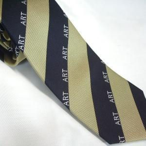 ネクタイの幅について