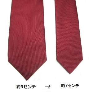 ネクタイの幅詰め