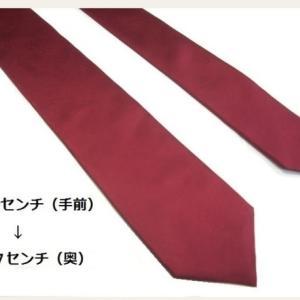 弊社ネクタイの幅詰め、リフォームが評価される3つの理由