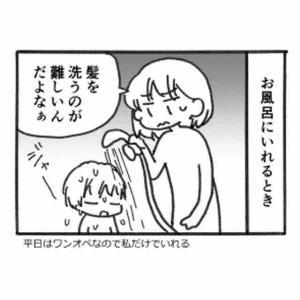 【エッセイ】難易度高い