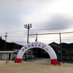第35回 日本大正村クロスカントリー