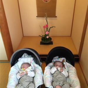 双子の初旅行。