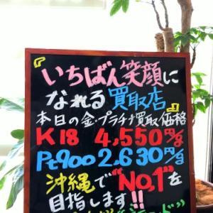 6月3日(水) 金・プラチナ買取価格♪