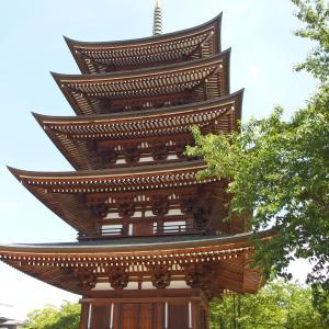 ❹あじさいの花咲く茶屋ヶ坂公園と千種区寺社巡り