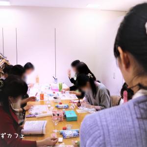 #116#3月サンイデー『濃厚抹茶のアフォガード』1回目レポ☆