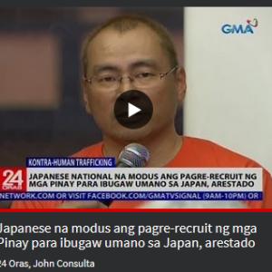 日本人逮捕、フィリピン女性を偽装結婚させ人身売買の容疑