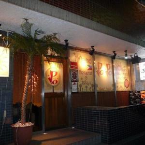 フィリピン料理レストラン「IPO IPO(イポイポ)」錦糸町エリア