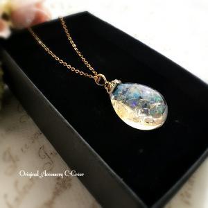 虹を宿す美しい石*。○