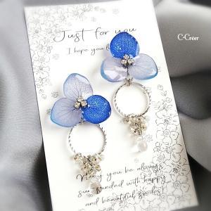 青色紫陽花の朝露ピアス*。○