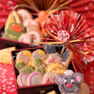 【1月募集】ネズミのおせち料理アイシングクッキー