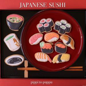 【5月募集】お寿司クッキーレッスン