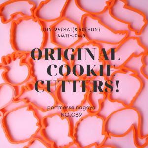 オリジナルクッキー型を販売します♫