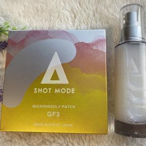 NISSHAのマイクロニードルパッチ『SHOT MODE GF3』と浸潤ケア『SHOT MODE アクティブセラム』で直接補給