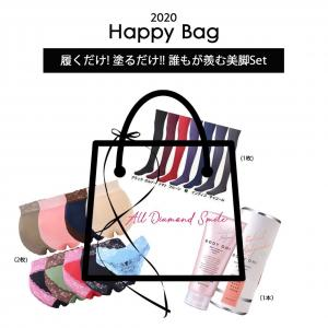 ★<HAPPY BAG 第1弾>★