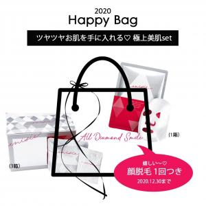 ★<HAPPY BAG 第2弾>★
