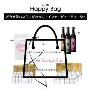 ★<HAPPY BAG 第3弾>★