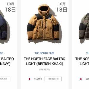 10月18日0:00発売予定 THE NORTH FACE BALTRO LIGHT JK