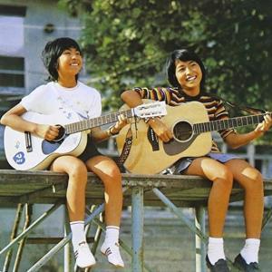 チューインガム「 かたくりの花 」1975年