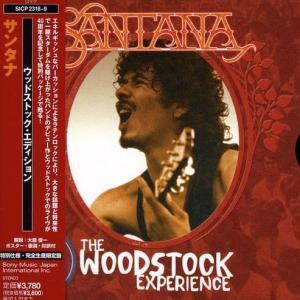 """私の音楽の宝物 第4回  サンタナ「 Soul Sacrifice 」1969年 """"Woodstock"""" Live Video HQ"""