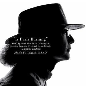 加古 隆「パリは燃えているか 」映像の世紀 OST 完全版  2000年
