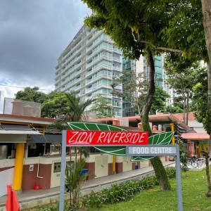 シンガポールで一番美味しい餃子を探せ! 第一弾!
