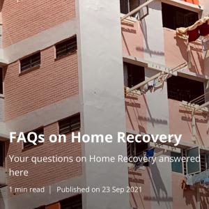 ホームリカバリーというシンガポールのコロナ対策