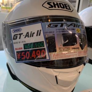 ヘルメット選び