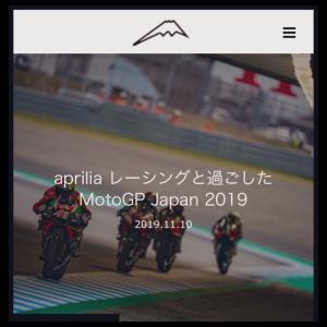 クシタニ ブログ更新☆aprilia MotoGP 2019